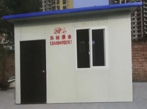 吴江活动板房