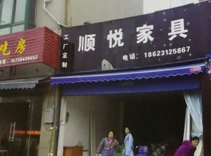 吴江布艺推拉蓬安全措施