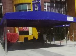 上海移动推拉蓬